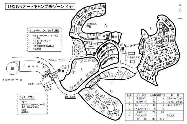 ゾーン区分マップ画像